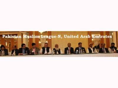 سی پیک مکمل ہونے پر پاکستان میں خوشحالی آئے گی: سینیٹر عبدالقیوم اعوان