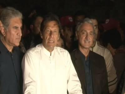 عمران خان نے اپنے دیرینہ دوست وزیرداخلہ چوہدری نثار سے ساتھ دینے کی اپیل کردی، پریس کانفرنس کے بعد خبر کی مزید تحقیقات لازم ہیں :چیئرمین پی ٹی آئی