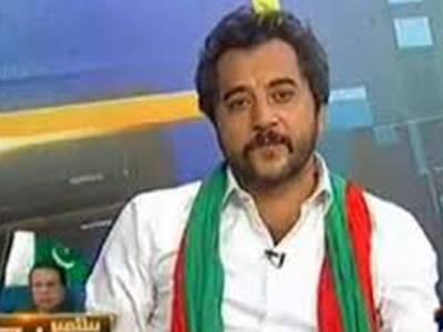 تحریک انصاف کا دھرنا ، مشہور اداکار کاشف محمود کو پولیس نے گھر سے گرفتار کر لیا