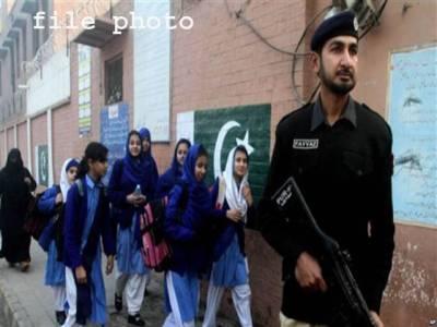 بہاولنگر میں دو دہشت گرد سکول میں گھس گئے ،بچوں کو یرغمال بنا لیا
