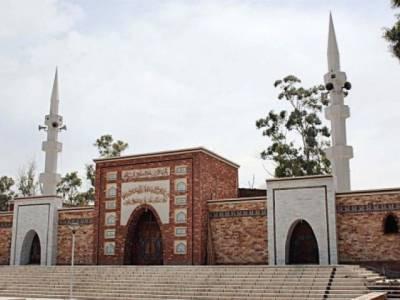 لال مسجد نہیں، پیپلز پارٹی نے ملک میں کرپشن اور دہشت گردی کی بنیاد رکھی، ترجمان شہدا فاﺅنڈیشن