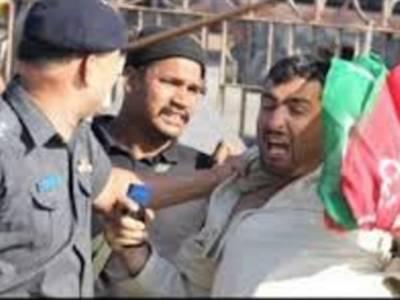 تحریک انصاف کے قافلے پر پولیس کا دھاوا ، 4کارکن گرفتار ، اعجاز چودھری کی گاڑی بند