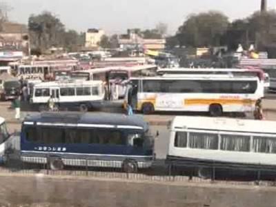 لاہور کے تمام لاری اڈے 2نومبر تک بند