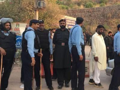 عمران خان کے گھر کا محاصرہ : اسد عمر نے اسلام آباد ہائیکورٹ میں درخواست دائر کر دی