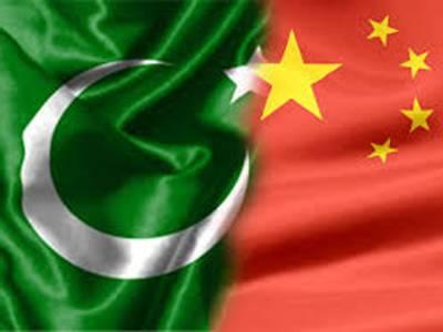 چین نے پاکستان میں سرمایہ کاری 46 سے بڑھا کر 51ارب ڈالر کردی