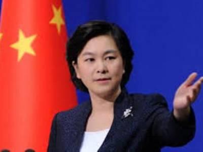 نیوکلیئرسپلائرزگروپ کی رکنیت کے لیے اتفاق رائے ضروری ہے،چین نے بھارت کو دو ٹوک جواب دے دیا