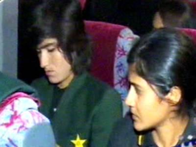 پاکستان کی ویمن ٹیم نیوزی لینڈ روانہ