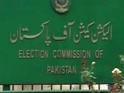 نااہلی ریفرنس ، الیکشن کمیشن نے عمران خان، جہانگیر ترین سے 16نومبر تک جواب مانگ لیا