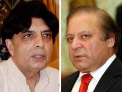 وفاقی کابینہ کا اجلاس ،اسلام آباد کو لاک ڈاﺅن کرنے کے خلاف حکومتی اقدامات پر چوہدری نثار کی تعریف