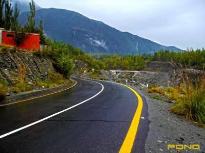 یہ ہے وادی یاسین کاسلطان آباد