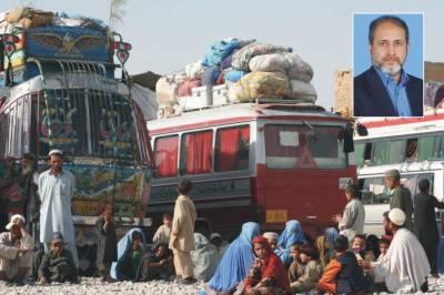 افغان مہاجرین کی واپسی پر اعتراضات