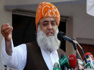 وزیر اعلیٰ کے پی کے پر غداری کا مقدمہ درج کیا جائے:مولانا فضل الرحمان