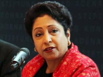 کشمیرکے مسئلے کوفوری طورپرحل کرنےکی ضرورت ہے: ڈاکٹر ملیحہ لودھی