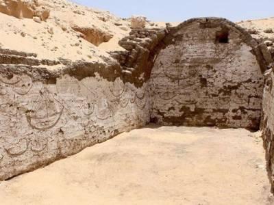 فرعون کی قبر پر لکھی 3800 سال پرانی وہ تحریر جسے دیکھ کر سائنسدان بھی حیرت سے ایک دوسرے کے منہ تکنے لگے