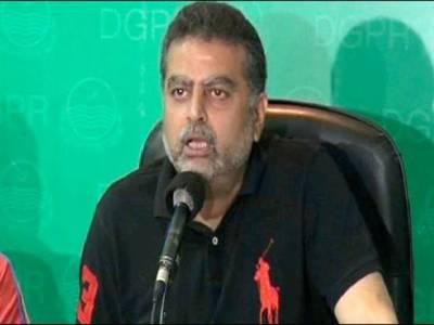 عمران خان کو سیاست کا کچھ پتہ نہیں، اب سپریم کورٹ میں جانا پڑے گا :زعیم قادری