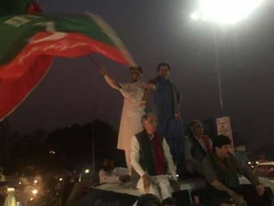 عمران خان دو یا تین دن اور دیتے تو آپ لوگوں کو تماشا دکھاتا،پنجاب والے میرے بھائی اور دوست ہیں:پرویز خٹک