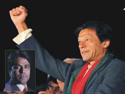 عمران خان کی شطرنج پر حکومت کو شکست