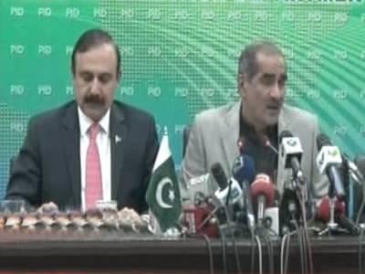 اسلام آباد بند کرنے کے اعلان پر پی ٹی آئی کارکنوں کو گرفتار کیا:طارق فضل چوہدری