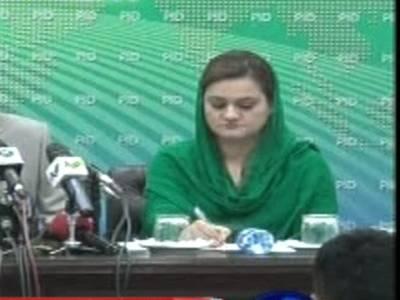 عمران خان نے سیاست سے حیا اور وضع داری ختم کرنے کی کوشش کی ، ان کی تقریر پرمائیں ٹی وی بند کردیتی ہیں: مریم اورنگزیب