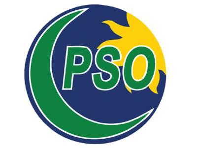 پی ایس او نے'آلٹرون ایکس ہائی پرفارمنس، اور آلٹرون پریمیم، کے نام سے اعلیٰ معیار کے پیٹرول کی فروخت شروع کر دی