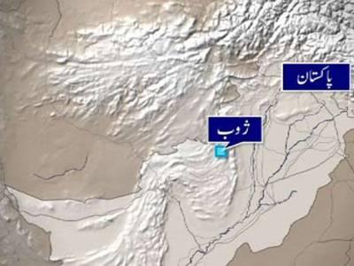 ژوب کے علاقے پر افغان حدود سے تین راکٹ فائر