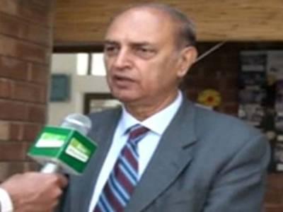 قومی سلامتی کی خبر لیک ہونے پر حکومت نے جسٹس ریٹائرڈ عامر خان رضا کو تحقیقاتی کمیٹی کا سربراہ بنا دیا