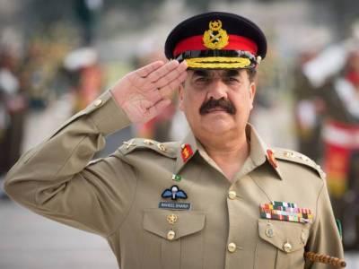 انجن تاجران فیصل آباد نے آرمی چیف کی مدت ملازمت میں توسیع کا مطالبہ کردیا