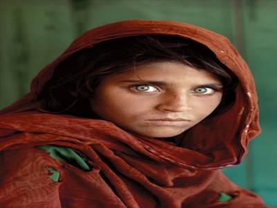 شربت گلہ کی افغانستان واپسی درخواست منظورکرلی گئی