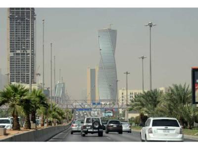 سعودی عرب میں رہنے والوں کے خرچے میں بے حد ضافہ ہونے والا ہے، وہ اہم ترین چیز جو 4 گنا مہنگی ہونے والی ہے
