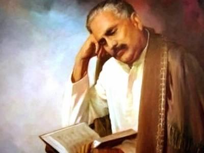 مصور پاکستان ڈاکٹر علامہ محمد اقبال ؒکا 139واں یوم پیدائش آج منایا جارہا ہے