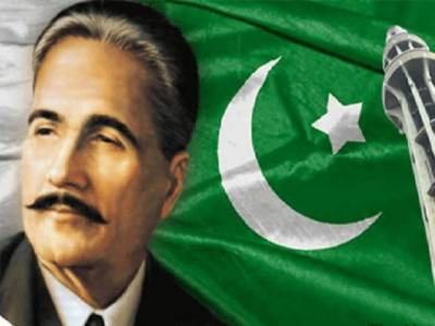 علامہ اقبال ؒ نے تصور پاکستان کا نظریہ پیش کرکے مسلمانوں کو ایک علیحدہ تشخص اور پہچان دی،ان کی شاعری امت مسلمہ کے لئے ہدائیت کا ذریعہ ہے:پرویز خٹک
