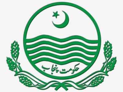پنجاب حکومت کا راولپنڈی اور ملتان میں میڈیکل یونیورسٹیز قائم کرنے کا فیصلہ