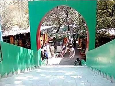 شاہ نورانی مزار سانحہ: سیاسی رہنماﺅں کی شدید مزمت