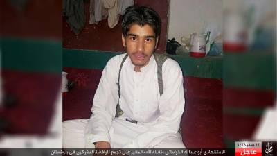 ذمہ داری قبول کرنے کے بعد داعش نے خودکش حملہ آور کی تصویر بھی جار ی کر دی