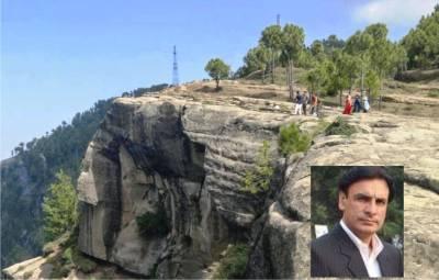 کہوٹہ کے پہلو میں پنج پیر کی دلکش پہاڑیاں