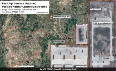 پاکستان کے پاس140 ایٹمی ہتھیار،جنگی جہازوں کی ساخت تبدیل کرکے جوہری ہتھیار استعمال کرنے کے قابل بنا لیا ،بھارت کا زیادہ تر علاقہ پاکستانی میزائلوں کی زَد میں :امریکی سائنس دانوں کا انکشاف