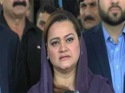 عمران خان کو وکیل نہیں نیت بدلنے کی ضرورت ہے: مریم اورنگزیب