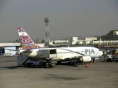 اسلام آباد ائیرپورٹ پر طیاروں کی پارکنگ کا مسئلہ سنگین ہو گیا، 3 طیارے کافی دیر تک فضاءمیں ہی چکر کاٹتے رہے