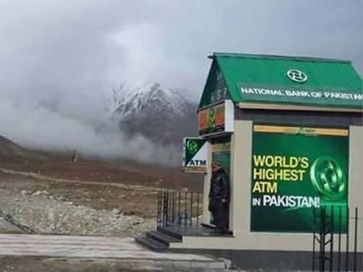 پاکستان نے بلند ترین مقام خنجراب پاس پر اے ٹی ایم کا افتتاح کرکے بھارت کا ریکارڈ توڑ دیا