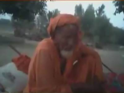 خواتین کو تالاب کنارے لیجا کر بے لباس کرنے والا جعلی بابا پکڑا گیا