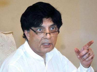 چوہدری نثار علی خان کا لندن کے ہسپتال میں آنکھوں کا آپریشن