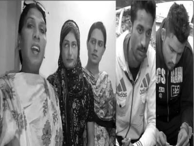 لاہور میں خوجہ سراؤں کو بداخلاقی اور تشدد کا نشانہ بنانے والے 5ملزموں کو گرفتار کرلیا گیا