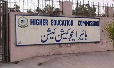 چیئرمین ہائر ایجوکیشن کمیشن ڈاکٹر مختار کی تعیناتی لاہور ہائیکورٹ میں چیلنج