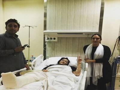 بلاول کی اپنی بہن کی ہسپتال میں عیادت، خاندان سب سے بہترین دوا ہے: آصفہ بھٹو زرداری