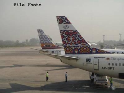 ایئر پورٹ پر پی آئی اے کے 2 اے آر ٹی طیارے ٹکرا گئے