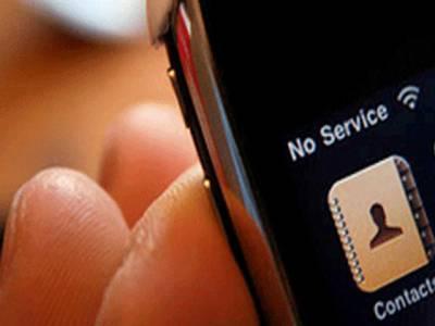 چہلم شہدائے کربلا، سندھ، گلگت بلتستان اور خیبر پختونخوا کے 4 اضلاع میں موبائل فون سروس بند رکھنے کافیصلہ