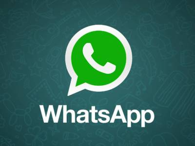 """""""واٹس ایپ"""" استعمال کرنے والے شہری نقلی ویب سائٹ سے دور رہیں: وزارت آئی ٹی"""