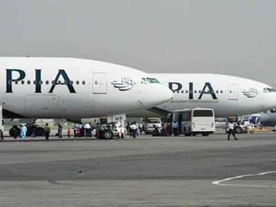 پی آئی اے کا عمرہ زائرین کیلئے رواں ماہ 11اضافی پروازیں چلانے کا اعلان