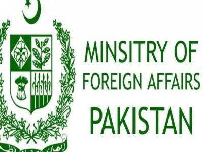 سعودی عرب میں 4 سال کے دوران سات ہزار 662 پاکستانیوں کو گرفتار کیا گیا: وزارت خارجہ