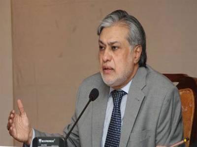 وزیرخزانہ کا آرمی چیف اور چیئرمین جوائنٹ چیفس آف سٹاف کمیٹی سے ٹیلی فونک رابطہ ، مبارکباد دی